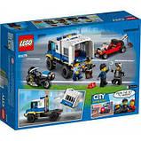 Конструктор LEGO City Police Полицейская машина для перевозки заключенных, фото 6