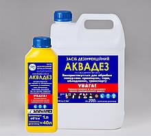 АКВАДЕЗ 1л в подарок при покупке 5л канистры концентрата дезинфицирующего помещения с вирусом группы COVID