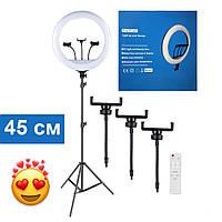 Кольцевая светодиодная LED лампа RING 45 см с тремя держателями для телефона блогера фото видео селфи кольцо