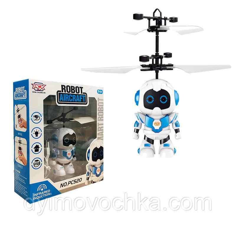 Летающий робот PC520