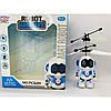 Летающий робот PC520, фото 3