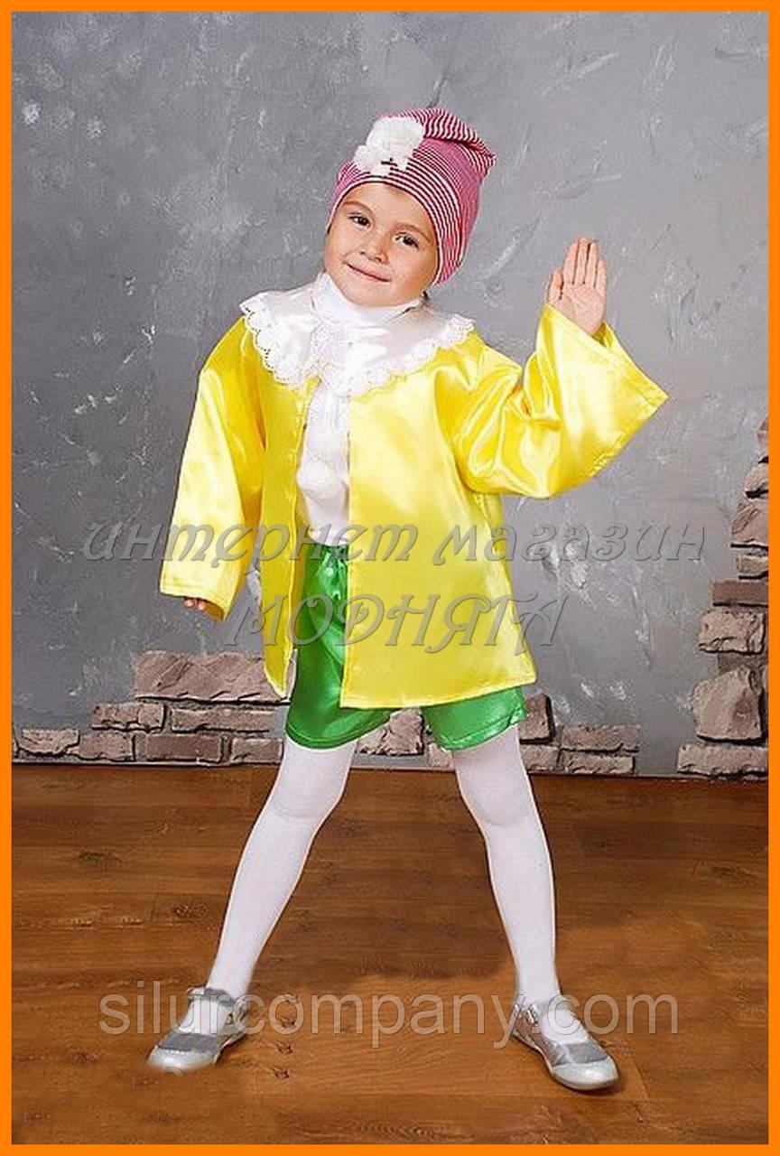 Карнавальный костюм буратино для мальчиков  продажа 1eadfe6c04c0b