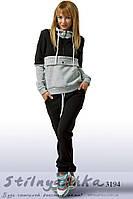 Женский теплый спортивный костюм Конверт черный с серым