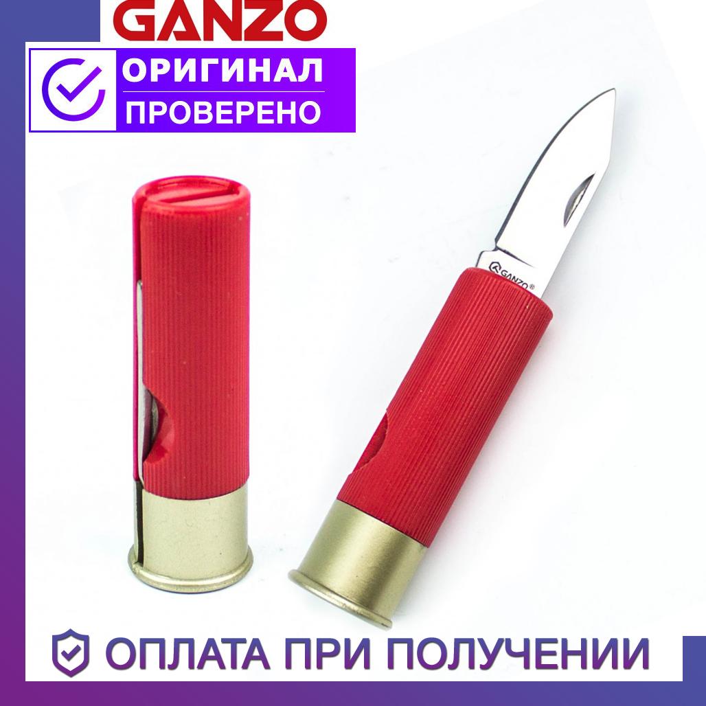 Туристический складной нож Ganzo со стальным лезвием Ганзо G624M-RD (красный)