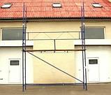 Будівельні риштування клино-хомутові комплектація 10.0 х 3.5 (м), фото 4