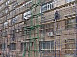 Будівельні риштування клино-хомутові комплектація 10.0 х 3.5 (м), фото 8
