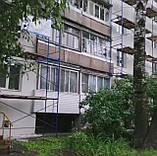 Строительные леса комплектация 16 х 18 (м), фото 8