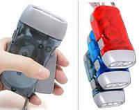 Механически заряжающийся фонарик Hand Press
