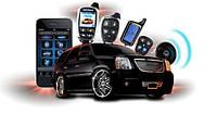 Основные термины, которые нужно знать при выборе автосигнализации