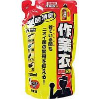 Специальное моющее средство Kaneyo Soap для рабочей одежды Gel Refill 700 мл (23029)