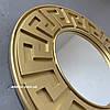 Зеркало настенное Riga в золотой раме R3, фото 6