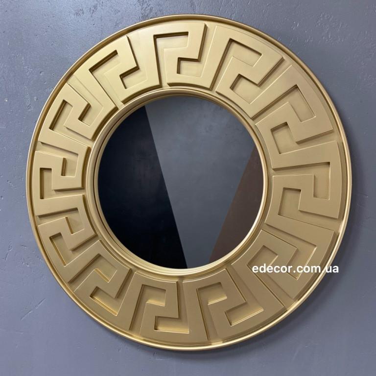 Зеркало настенное Riga в золотой раме R3