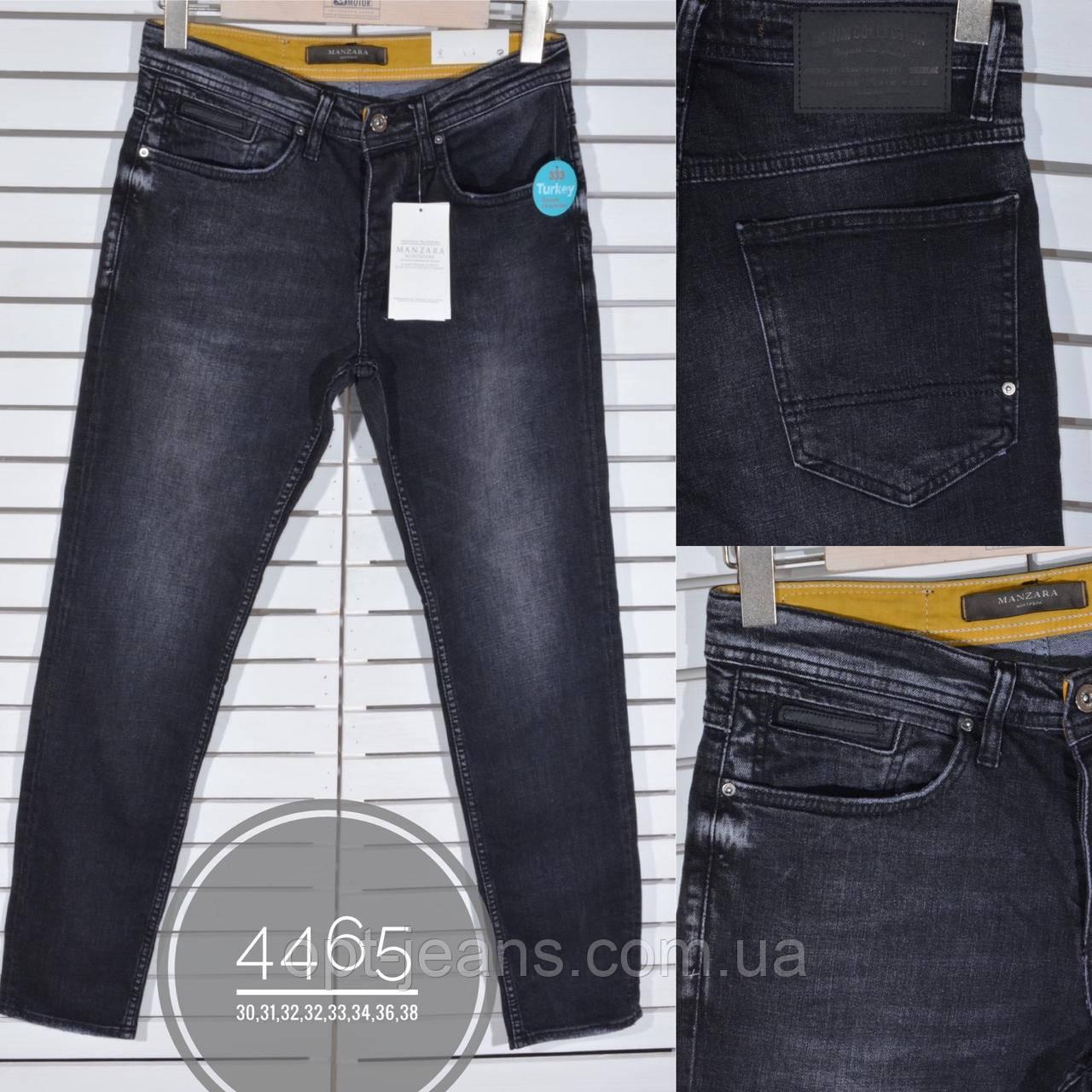 Manzara мужские джинсы (30-38/8шт.)
