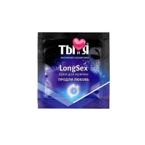 Крем LONG SEX для мужчин одноразовая упаковка 1,5г