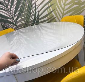Скатерть мягкое стекло на круглый стол Soft Glass (Ø - 1.1м) толщина 1.5 мм Прозрачная