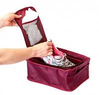 Дорожный органайзер для обуви Organize винный C018 SKL34-176299