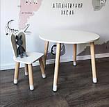 Детский стол и 1 стул (деревянный стульчик зайка и круглый столик), фото 2