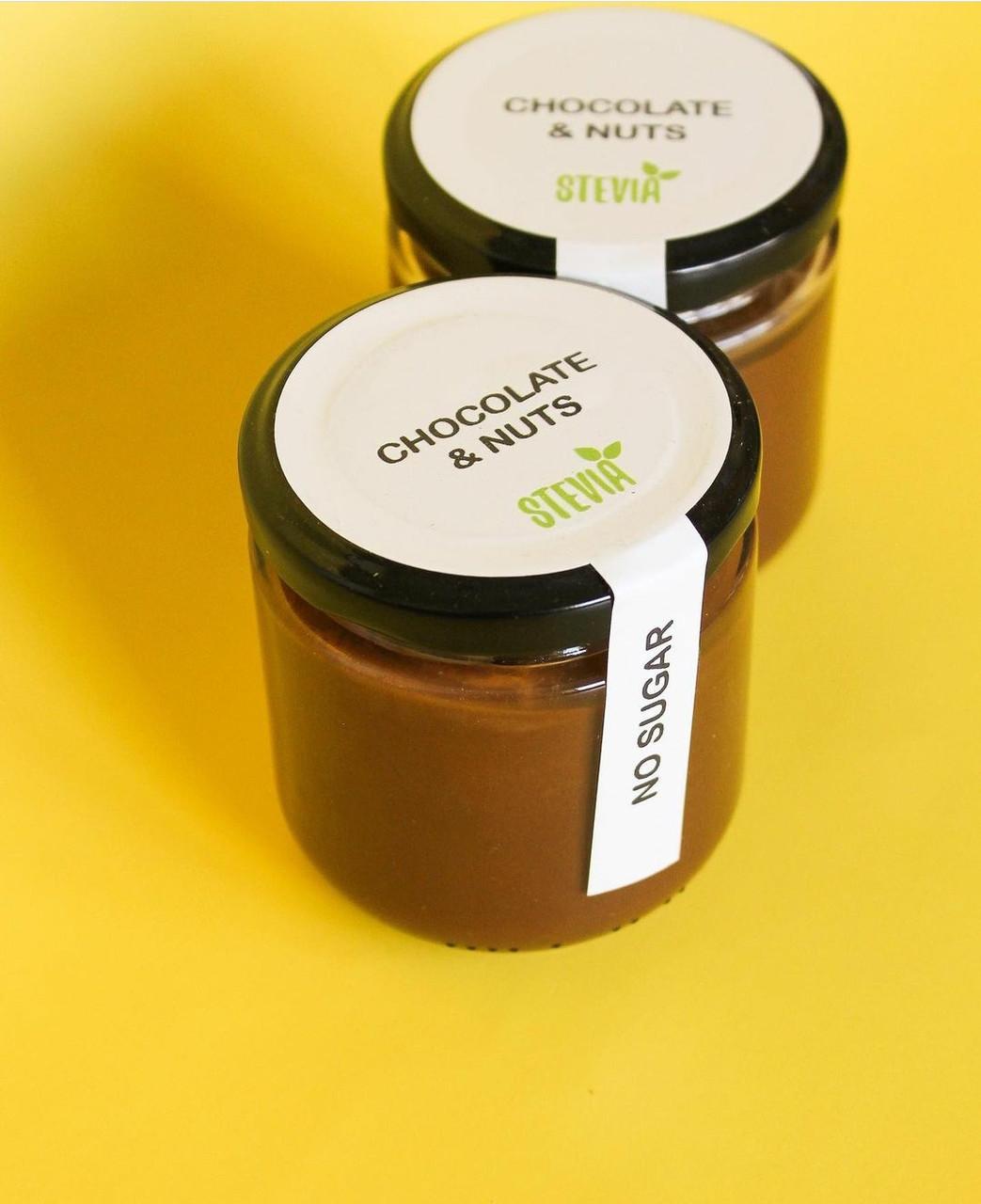 Шоколадно-горіхова паста з фундуком, без цукру