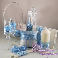 Набор свадебных аксессуаров №16