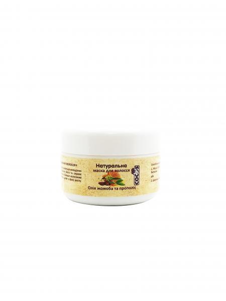 Натуральна маска для волосся, Укріплення волосся, без сульфатів, 100 мл