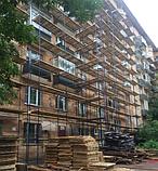 Строительные рамные леса комплектация  2 х 9 (м), фото 7