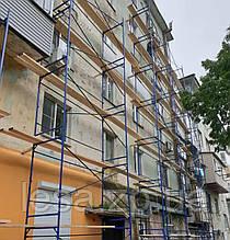Будівельні рамні риштування комплектація 10 х 12 (м)