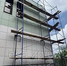 Будівельні рамні риштування комплектація 10 х 9 (м)
