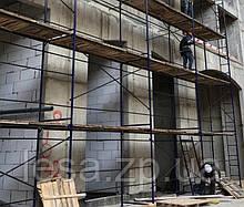 Будівельні рамні риштування комплектація 6 х 6 (м)