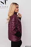 Демисезонная куртка женская Плащевка на синтепоне Размер 50 52 54 56 58 60 62 64 В наличии 3 цвета, фото 2