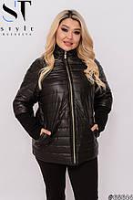 Демисезонная куртка женская Плащевка на синтепоне Размер 50 52 54 56 58 60 62 64 В наличии 3 цвета
