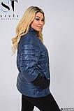 Демисезонная куртка женская Плащевка на синтепоне Размер 50 52 54 56 58 60 62 64 В наличии 3 цвета, фото 3