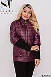 Демисезонная куртка женская Плащевка на синтепоне Размер 50 52 54 56 58 60 62 64 В наличии 3 цвета, фото 5