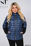 Демисезонная куртка женская Плащевка на синтепоне Размер 50 52 54 56 58 60 62 64 В наличии 3 цвета, фото 8