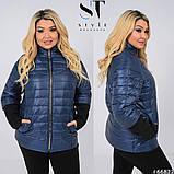 Демисезонная куртка женская Плащевка на синтепоне Размер 50 52 54 56 58 60 62 64 В наличии 3 цвета, фото 6