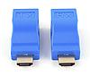 Адаптер/переходник VGA удлинитель по витой паре до 30м - пара (2 штуки)