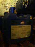 Жидкость FUCHS TITAN ATF 3353 (20л.) для автоматических коробок передач легковых авто и легких грузовиков
