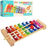 Деревянный ксилофон,в коробке,музыкальный детский ксилофон