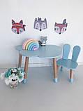 Дитячий стіл, 1 стілець (дерев'яний стільчик зайчик і стіл полуоблако), фото 2