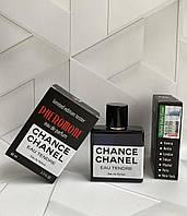 PHEROMONE Chanel Chance Eau Tendre (Шанель Шанс Тендр) 60 мл. ОПТ