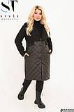 Демісезонне пальто жіноче Кашемір і стьобана плащівка на синтепоні Розмір 48 50 52 54 56 58 60 62, фото 3