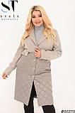 Демісезонне пальто жіноче Кашемір і стьобана плащівка на синтепоні Розмір 48 50 52 54 56 58 60 62, фото 6