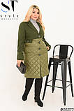 Демісезонне пальто жіноче Кашемір і стьобана плащівка на синтепоні Розмір 48 50 52 54 56 58 60 62, фото 9