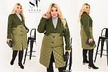 Демісезонне пальто жіноче Кашемір і стьобана плащівка на синтепоні Розмір 48 50 52 54 56 58 60 62, фото 4