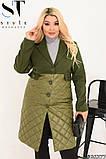 Демісезонне пальто жіноче Кашемір і стьобана плащівка на синтепоні Розмір 48 50 52 54 56 58 60 62, фото 10