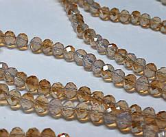 Бусины хрустальные (Рондель) 8х6мм  пачка - примерно 70 шт, цвет - лунный камень с кофейным бочком
