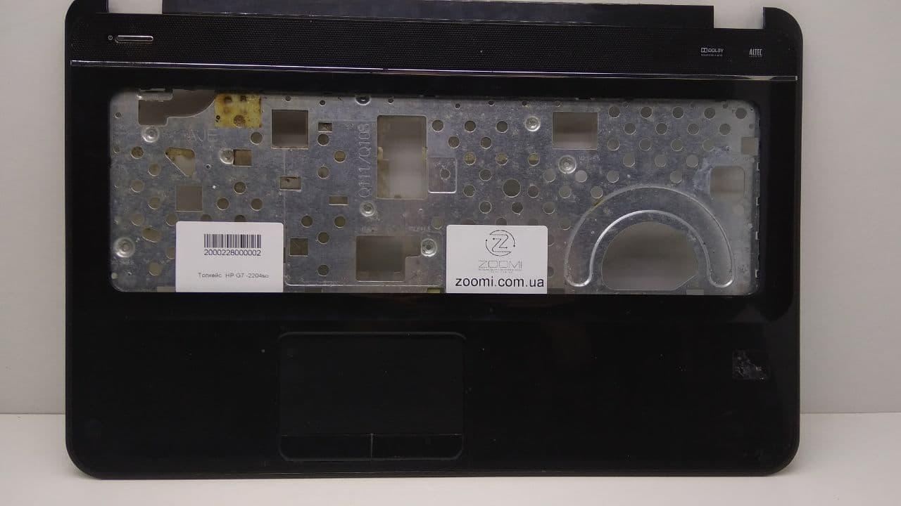 Топ кейс з тачпадом для ноутбука HP Pavilion G7