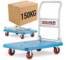 Транспортний візок платформа Higher 150 кг