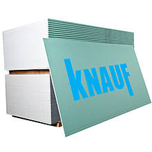 Гіпсокартон вологостійкий стельовий KNAUF 9,5х1200х2500 мм