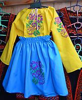 """Дитячий вишитий костюм """"Українка"""""""