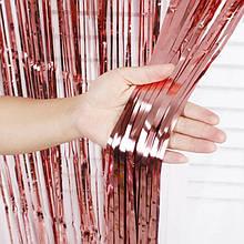 Фольгована шторка рожеве золото 1,2*3 метри